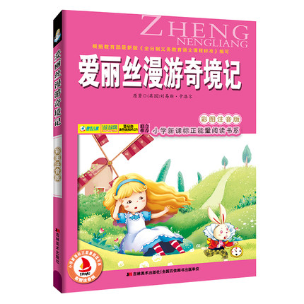 где купить [Kid Book][Chinese,Pinyin]Primary School Reading Series:Alice in Wonderland дешево