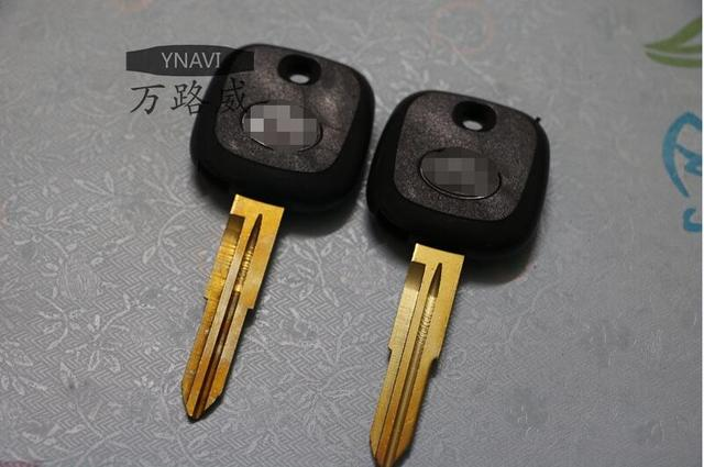 Key Fob Replacement >> Ynavi 20pcs Car Key Shell Transponder Key Fob Replacement Blank Myvi