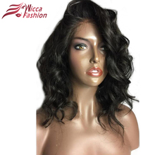 Wicca Fashion Brazilian Menneskehår Natural Color Lace Front Parykker 130% Tetthet Non-Remy Bob Parykk Med Baby Hair For Black Women