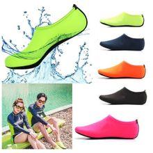 Для взрослых пар, Пляжные Носки для дайвинга, подводного плавания, подводного плавания, яркие однотонные, для бассейна, быстросохнущие, босиком, для серфинга, без шнуровки, водонепроницаемая обувь