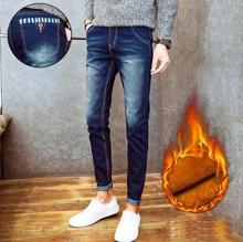 New 2019 winter thicken casual thelmal add wool Slim Fit Warm Jeans Men Pencil Pants Student teenager biker jeans 28-34