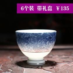 トーテムパターンロースト花クラフトカンフーティーセットハンドメイドセラミック小容量ティーカップ茶碗セット茶セット