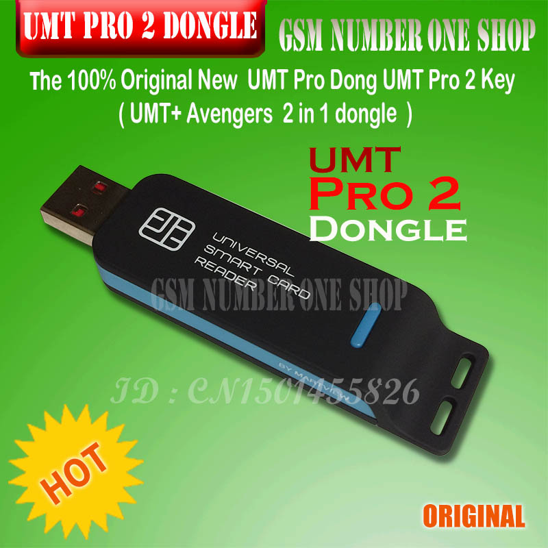 2019 ORIGINAL New UMT Pro Dongle UMT Pro Key ( UMT + Avengers  2 In 1 Dongle )