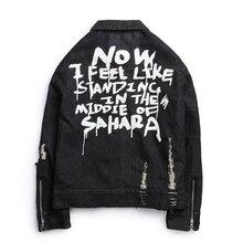 Harajuku с бахромой рок с буквенным принтом Винтаж черный синий джинсовая куртка Мужская Панк sudadera отверстие уличная ruched Омывается