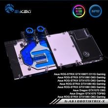 Bykski N-AS1080TI STRIX-X Full Cover Graphics Card WaterCooling Block for Asus ROG STRIX GTX1080Ti/1080/1070/1060,Dragon GTX1070