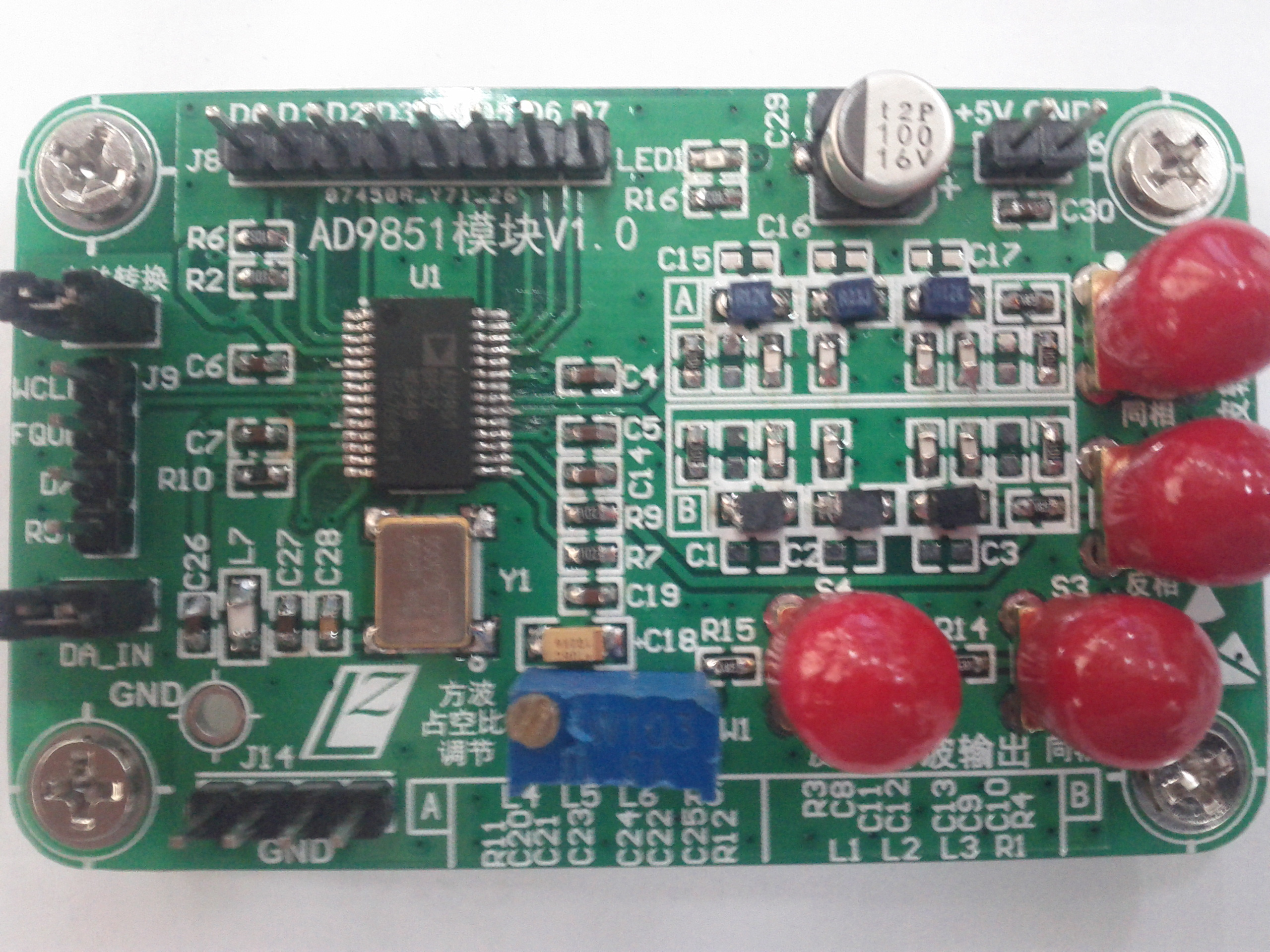 AD9851 Module High Speed DDS Sine Wave, Square Wave Signal Generator Fang Bo Adjustable Duty Ratio