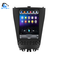 12.1 inch 4G Lte Vertical screen android multimedia video radio player for Honda Accord 7 seven 2003 07 years navigation stereo
