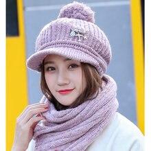 Kangemo зимний женский теплый шарф модный Теплый Женский костюм