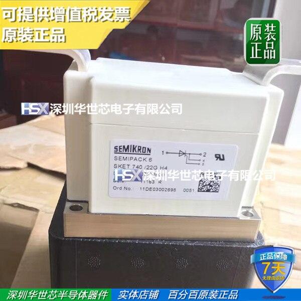 SKET740/22GH4 power semiconductor thyristor module sket740 22gh4 power semiconductor thyristor module