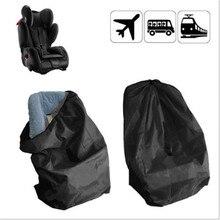 Переносная дорожная сумка для автомобильного сиденья для ребенка, черное автомобильное безопасное сиденье, защита от пыли, сумка для путешествий, сумка для коляски, аксессуары