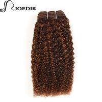 Joedir cabello Pre-mixto de Color Marrón Del Pelo Humano Bundles 1 UNID Onda Afro Rizado armadura Del Pelo No Remy Cabello extensiones de cabello 1 Bundle Pelo de la trama