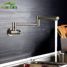 Gold Kitchen Faucet Promotion Shop For Promotional Gold Kitchen
