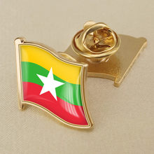 พม่าพม่า Single Flag Lapel Pins(China)