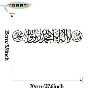 Image 5 - 70*15 ซม.ใหม่อิสลามอัลลอฮ์ Muhamed Shahadah รถสติกเกอร์การประดิษฐ์ตัวอักษรอิสลาม Art ไวนิลรูปลอกสติ๊กเกอร์กันน้ำรถจัดแต่งทรงผม