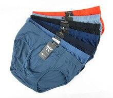 2013 SıCAK! Ücretsiz Kargo Basit Ve Şık Erkek Külot Erkekler Bambu Iç Çamaşırı M, L, XL, 2XL, 3XL En Kaliteli 5 adet/grup mix renkler