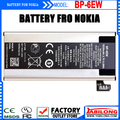 BP-6EW Good Quality Full Capacity 1830mAh Cellphone Battery Batteries for Nokia Lumia 900