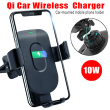 Qi Car Wireless Charger for iPhone X XS 8 Samsung S9 Mobile Phone Charger Fast Wireless Charging Car Phone Holder Stand car wireless fast charger console storage panel auto interior door charging panel for mobile phone for toyota for camry 8th 2018