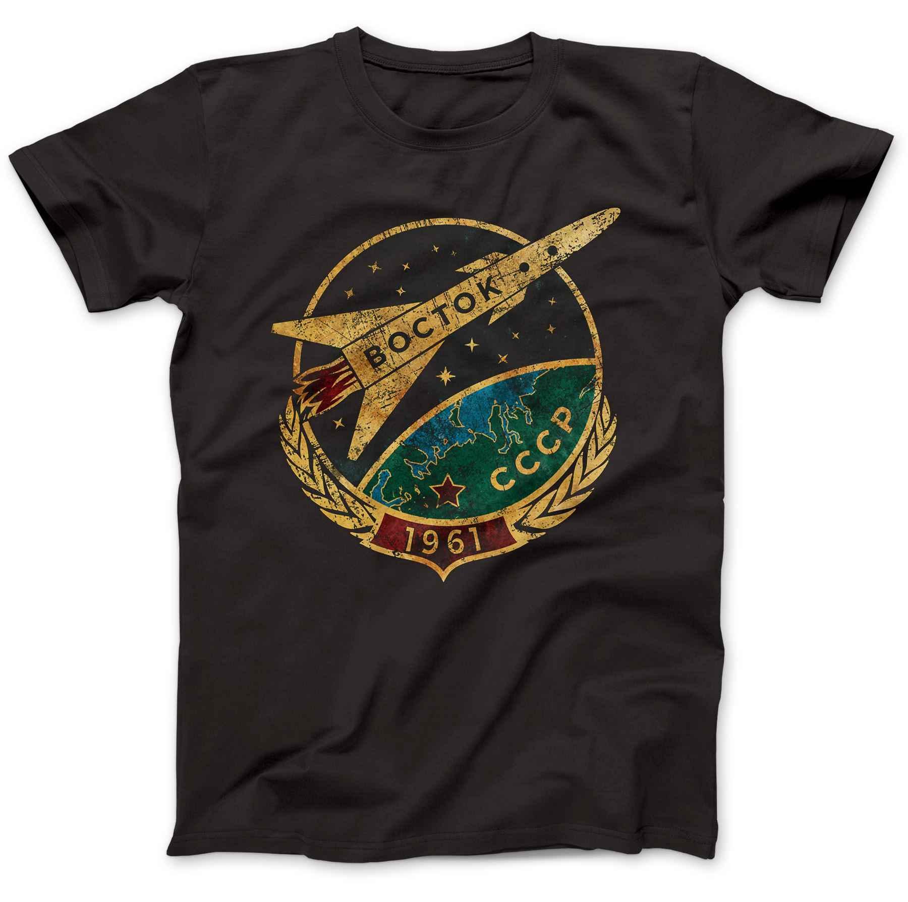 CCCP camiseta soviética 100% algodón Premium Rusia regalo presente Casual hombres camiseta