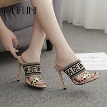 Womens Slippers New Fashion Woven Color Pvc Matching Sandals And High Heels NIUFUNI 2019 Summer