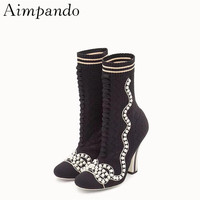 New Chic Wool Knitted Sock Booties Women String Bead Round Tie Striped Spike Heel Slim Ankle Boots Runway Shoes