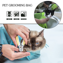 Multifunctional Cat Grooming Bag Pets Bath Washing Mesh Bags For Cats Scratch Proof Biting Cleaner Nail Cutting Shower Supplies