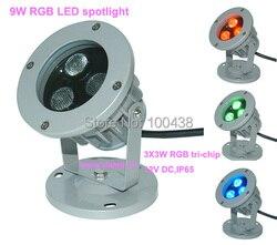 Darmowa wysyłka DHL!! 8 sztuk DS-06-15-9W-RGB-12V + 6 sztuk DS-06-50-12W-RGBW-12V DC