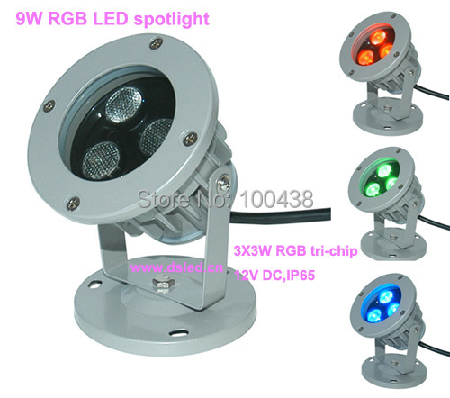 Free shipping !! high power,good quality 9W RGB LED outdoor light, RGB LED projector light,3*3W RGB 3in1 DS-06-15-9W-RGB,12V DC 3w led rgb high power led lamp bulbs rgb six legs 350ma 3 2 3 4v taiwan genesis hpo chips free shipping