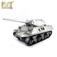 Mato 100% metall rc tanks M10 Destroyer Bereit zu Laufen Original metall farbe Infrarot recoil metall tank modell rc tank