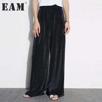 EAM 2017 New Autumn High Waist Solid Color Dark Blue Loose Wide Leg Pants Women