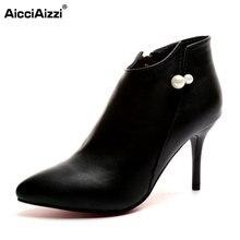 Aicciaizzi Женские ботильоны с жемчугом на высоком каблуке на молнии Сапоги и ботинки для девочек Женская Осенняя обувь зимние bota Сапоги на тонких каблуках женская обувь размер 35-39