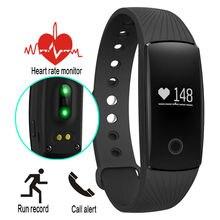 ID107อัตราการเต้นหัวใจสมาร์ทสร้อยข้อมือนาฬิกาH Eart Rate Monitorสมาร์ทวงไร้สายติดตามการออกกำลังกายสายรัดข้อมือสำหรับA Ndroid iOS