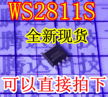 1000PCS/LOT WS2811S WS2811 SOP-8 IC