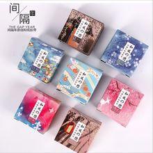 15mmx8M Japan Style Seasons Color  Flower Plants Washi Adhesive Tape DIY Scrapbooking Sticker Label Masking Tape Stationery