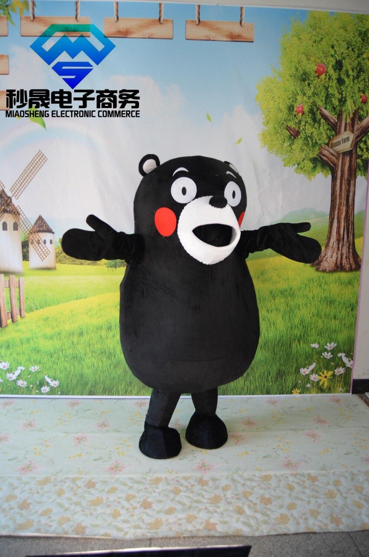 Японский мультфильм костюм куклы Одежда для взрослых ходячая кукла - 2