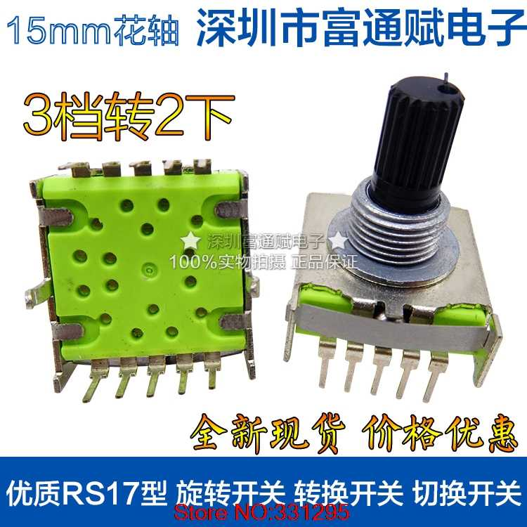 1 PCS 1 PCS RS17 tipo rotary switch interruttore shift gear interruttore 1*3 file di 15 assi della fascia del fiore interruttore