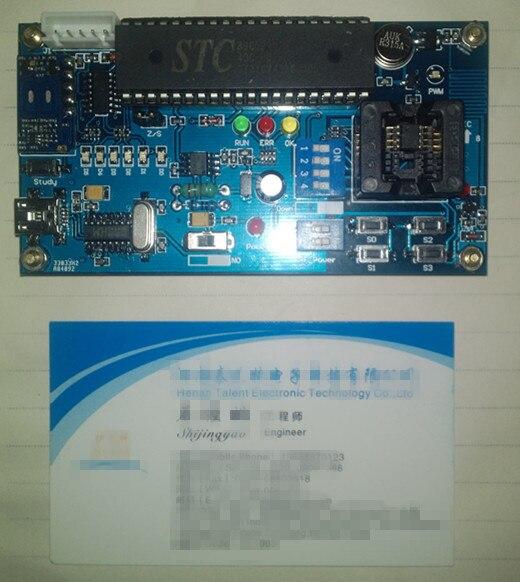 цена Rolling Code Decoding Keeloq HCS301 Development Board, Learning Board, Including Standard Mode 16F1823
