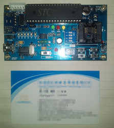 Rolling Code Decoding Keeloq HCS301 Development Board, Learning Board, Including Standard Mode 16F1823