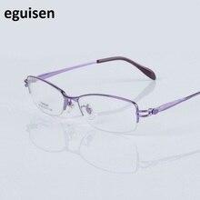 width-138 Fashion ultra light pure titanium frames women glasses optical myopia female computer goggles Reading Glasses