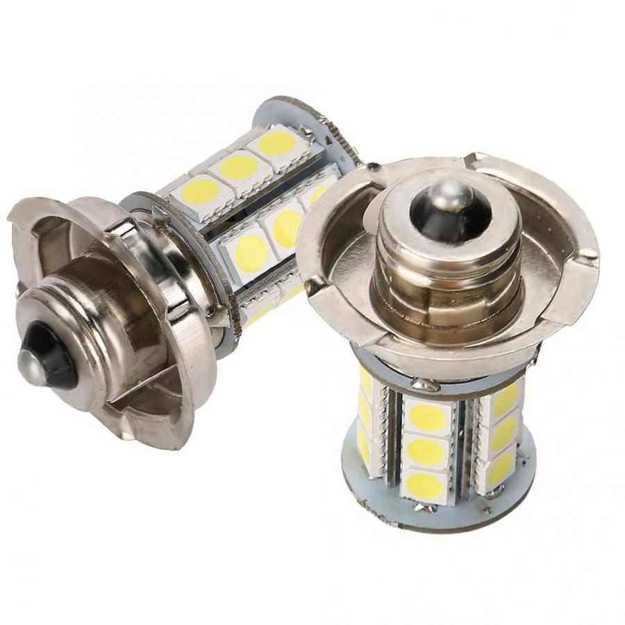 Pair 12V AC P26 S 24 SMD LED White Motorcycle Headlight Car Bulb Lamp