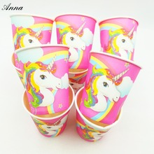 10pcs/lot Unicorn Party Supplies Paper Cup Cartoon Birthday Decoration Baby Shower Theme Boys party