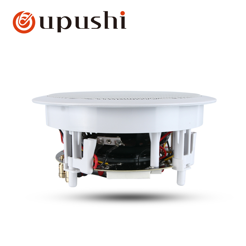Oupushi VX8-SC high bass coaxial double sound wall speaker 10-80W ceiling speaker system 8 inch family background music 3