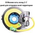 93490 2B200 93490 2B250 Schalter Montage Spule Zug Assy Kabel Für HYUNDAI SANTA FE 2006 2012-in Spulen  Module & Pick-Ups aus Kraftfahrzeuge und Motorräder bei