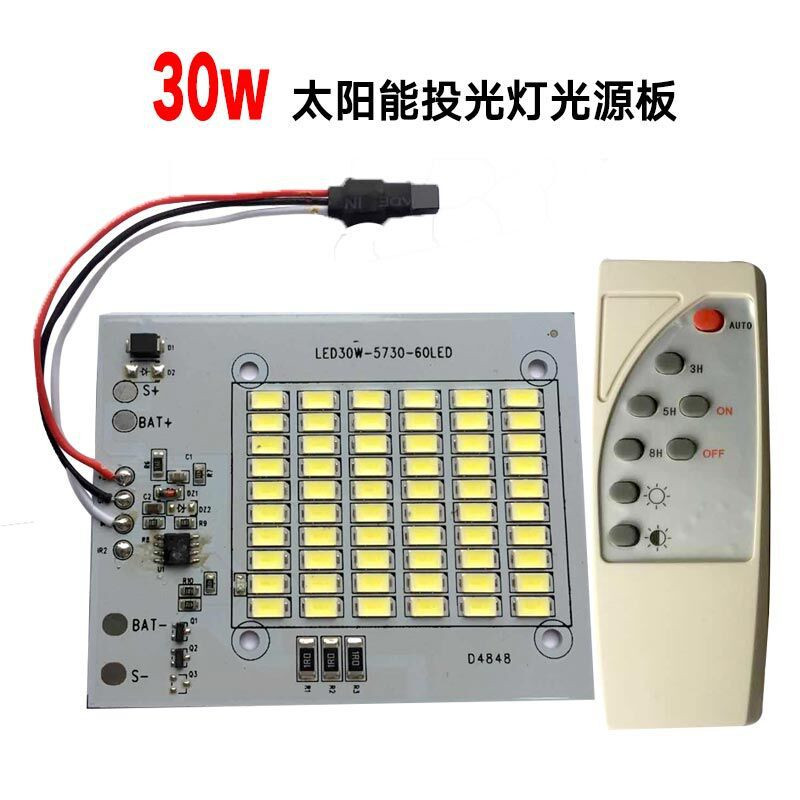 CLAITE DC3.7V 20W 30W 50W LED Remote Control DIY White Light Source Chip for Light-controlled Solar Light