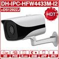 <font><b>DH</b></font> IPC-HFW4433M-I2 с логотипом 4MP IP камера 80 м IR цилиндрическая PoE камера H.265 Smart Detect IP67 WDR ONVIF с кронштейном DS-1292ZJ