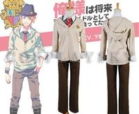 Uta No Prince-sama Class S Syo Kurusu Cosplay Costume Cos