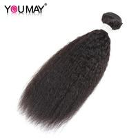 Kinky Straight Hair 100 Human Hair Bundles Brazilian Hair Weave Bundles Natural Color Remy Extensions You