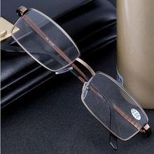 Reading Glasses Men Women Rimless Aluminum-magnesium Frame Diopter Presbyopic Eyeglasses +1.0+1.5+2.0+2.5+3.0 Gafas de lectura