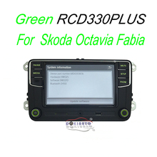 RCD330 Plus Radio Green Button light For Skoda Octavia fabia 6RD035187A
