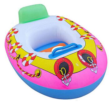 Nadmuchiwane pływający unoszący się zabawa z wodą zabawki do basenu ponton Seat Boat sporty wodne letnie dziecko dzieci Cartoon bezpieczeństwo nadmuchiwane koło #926 tanie i dobre opinie approx 65 x 45cm