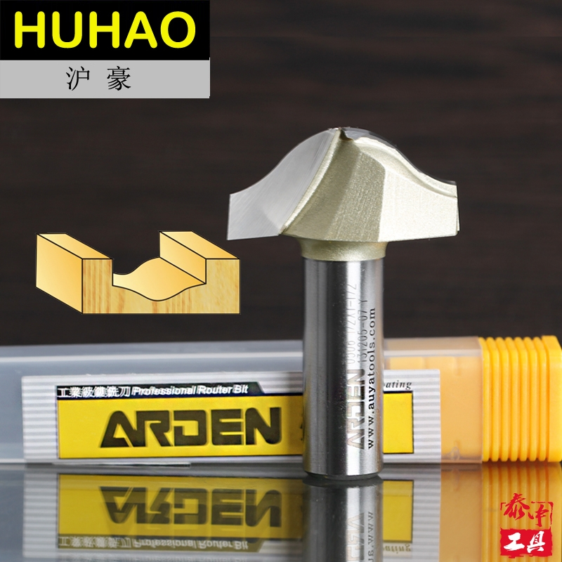 fresas para router Woodworking Tools Trim Arden Router Bit - 1/2*3/4 - 1/2 Shank - Arden A0506014 fresas para router woodworking tools 45 deg chamfer arden router bit 1 4 1 4 1 4 shank arden a0209014